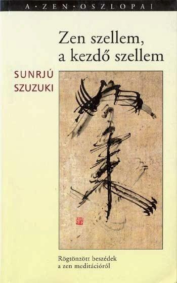 """Képtalálat a következőre: """"Sunrjú Szuzuki zen mester"""""""